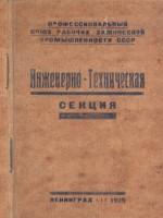108b_1v.jpg