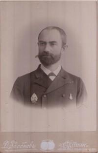 Вадковский Владимир Васильевич