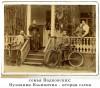 Вадковская (Смолина) Иулиания Ильинична