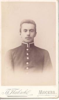 Вадковский Петр Владимирович