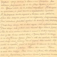 pismo_13.jpg